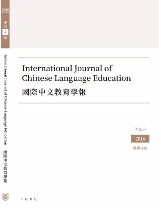 International Journal of Chinese Language Education ���H中文教育�W��